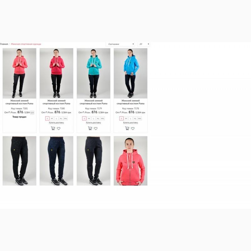 d04227e0 Продам ЖЕНСКАЯ одежда оптом – лучшее предложение для оптовиков ...