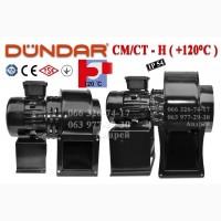 Центробежные вентиляторы Dundar серии H ( до +120 )