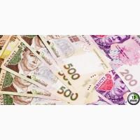 Деньги в займ на карту онлайн срочно не выходя из дома в Кривом Роге