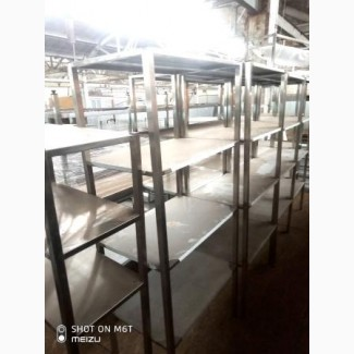 Стеллаж XXL 4 полки (AISI 201) из нержавеющей стали
