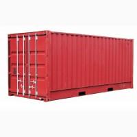 Срочно куплю морские контейнеры 40 и 20 футовые