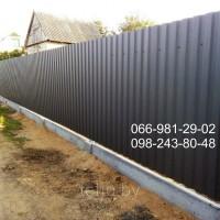 Купить Темно-коричневый профнастил 8019, Профлист рал 8019, Металлопрофиль 8019, Киев