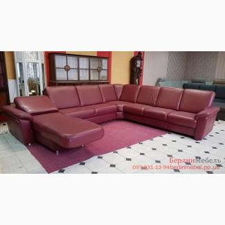 Продам кожную мебель из Европы