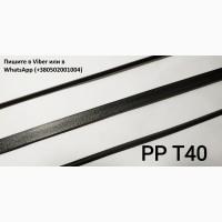 Пластиковые прутки РРТ40 1 шт. пруток (треугольник/полоса) для ремонта бамперов ррт40 ТЕО
