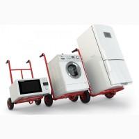 Скупка холодильников. Скупка стиральных машин. Скупка посудомоек Николаев