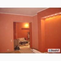 Покраска стен и потолков
