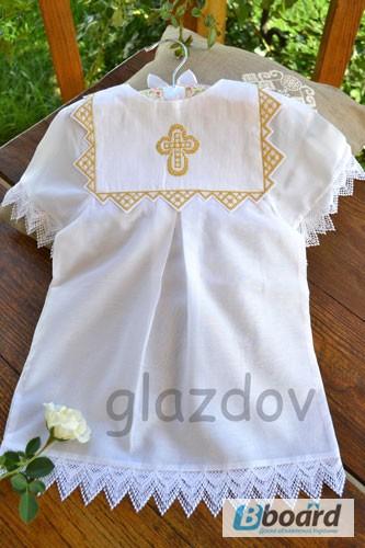 Одежда для крещения новорожденным