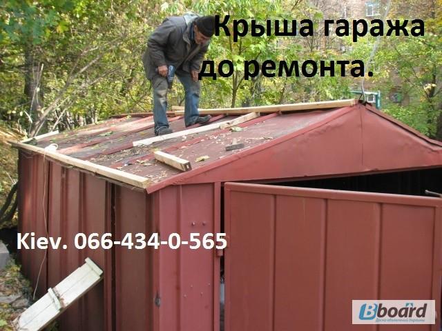Как покрыть крышу на гараже профлистом своими руками