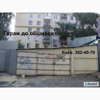 Монтаж профнастила. Установка на стены, крышу обшивки из профнастила. Киев