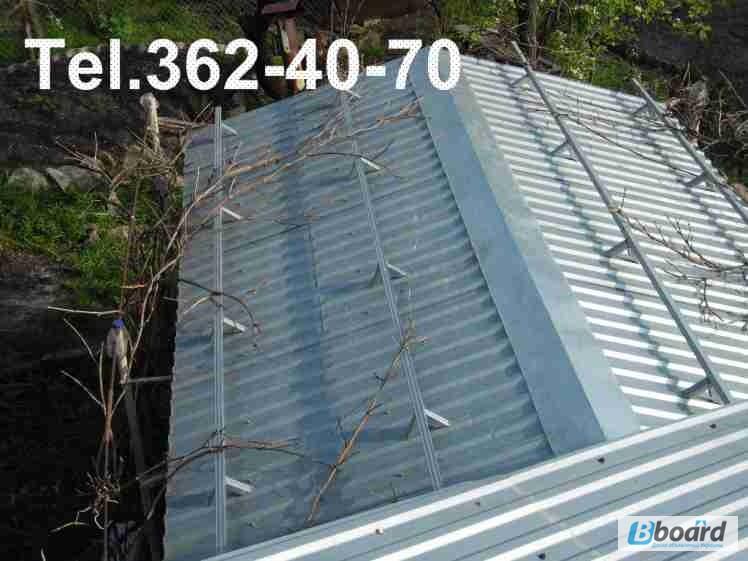 Снегозадержатели на крышу из шифера своими руками фото 40