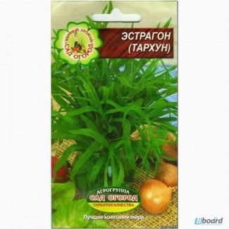 Семена эстрагона (тархун) - 0, 05 грамм