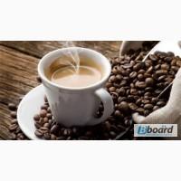 Гадание в Киеве на кофейной гуще и на картах Таро
