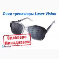 Очки тренажеры Лазер Вижн (Laser Vision)