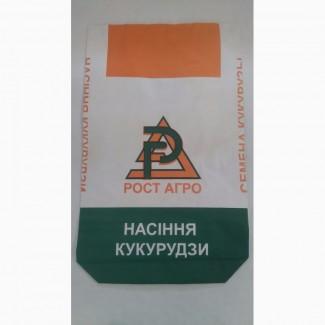 Бумажные мешки под семена