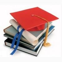 Заказать курсовую работу или диплом