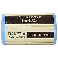Пакеты для мусора PETROVKA HoReCa 35 л