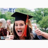 Проблемы с курсовой или дипломом Решение есть