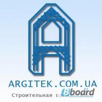 Проектирование, изготовление металлоконструкций