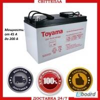Аккумуляторы «Toyama»
