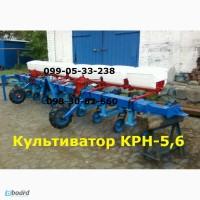 Культиватор крн-5, 6(в-4, 2)