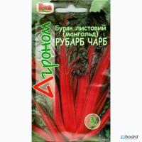 Семена свеклы листовой «Рубарб Чард» - 3 грамма