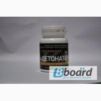 Купить Возбуждающая жвачка «Детонатор» оптом от 50 шт