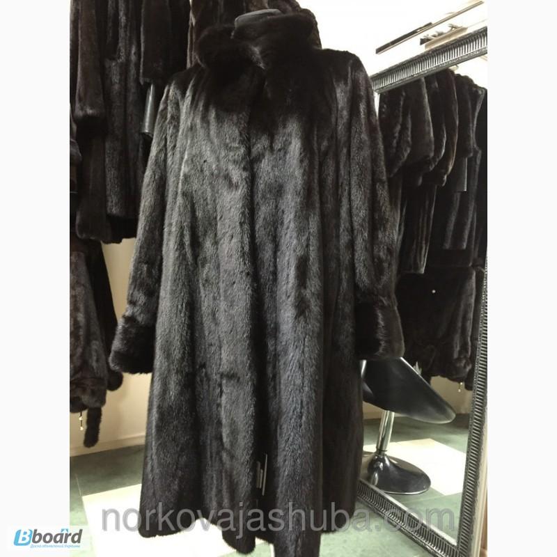 Верхняя одежда большого размера