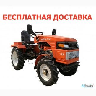 Мототрактор Файтер Т-15+фреза(колеса 5.00-12/6, 50-16)