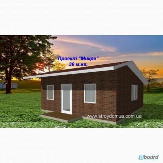 Каркасный теплый дом из сип панелей от застройщика