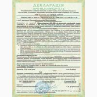 Декларация соответствия. Декларация соответствия Техническому регламенту
