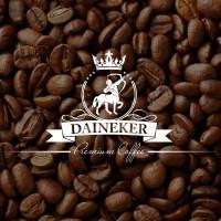 Кофе премиум класса ТМ DAINEKER