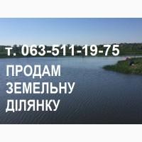 Купить участок Львов. Продам земельну дялянку, від Львова 70 км, 5 га землі, 6 джерел