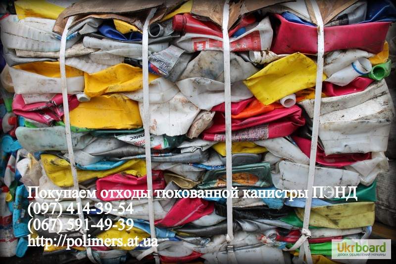 Фото 5. Покупаем отходы полипропилена (ПП). Столы, стулья, шезлонги, паллеты