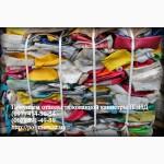 Покупаем отходы полипропилена (ПП). Столы, стулья, шезлонги, паллеты