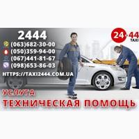 Срочно нужны водители такси со своим авто! Мы предлагаем реальную возможность заработать