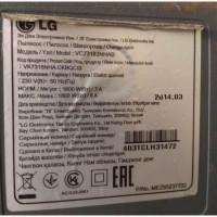 Пылесос LG Kompressor VC73183NHAB без мешка