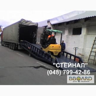 Мобильная рампа. Производство в Одессе