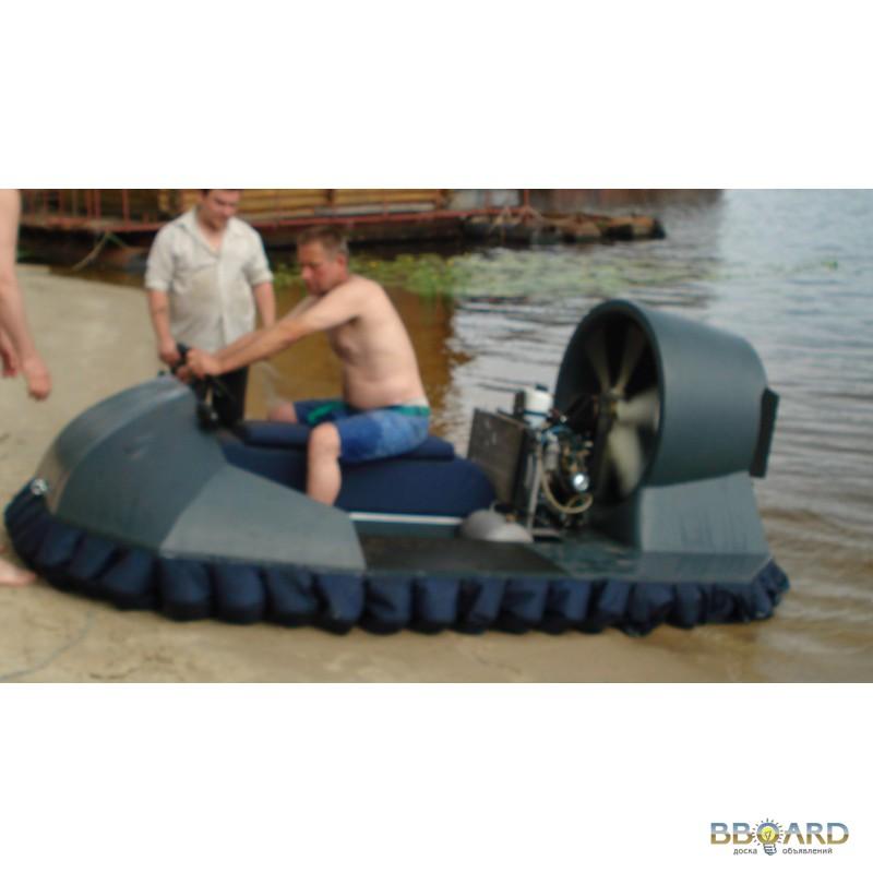 лодка на мягкой подушке