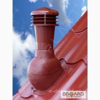 Вентиляционный выход для металлочерепицы и профнастила