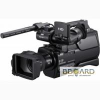 2,Аренда, видеокамер, цифровая, Sony, профессиональная, прокат, Canon, Panasonic