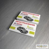 Быстрая печать визиток. 1000 шт от 220 грн