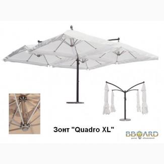 Консольный зонт Quadro XL