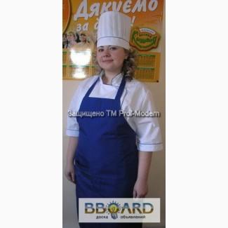 Поварская форма, Одежда повара, Спецодежда для поваров, Костюмы повара от 240 грн