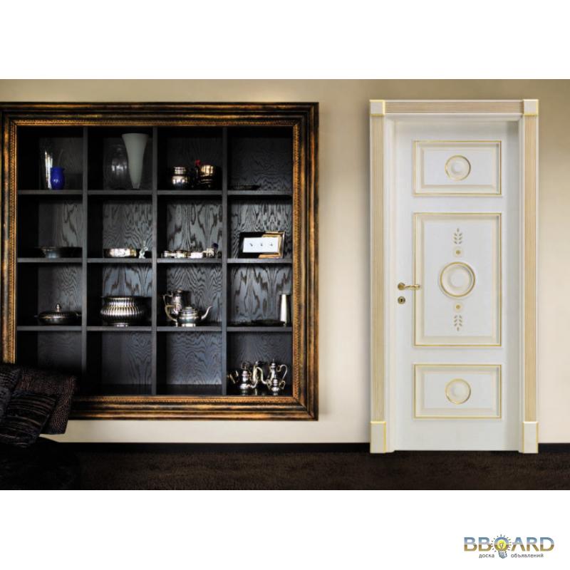 продам межкомнатные крашенные и лакированные итальянские двери серии