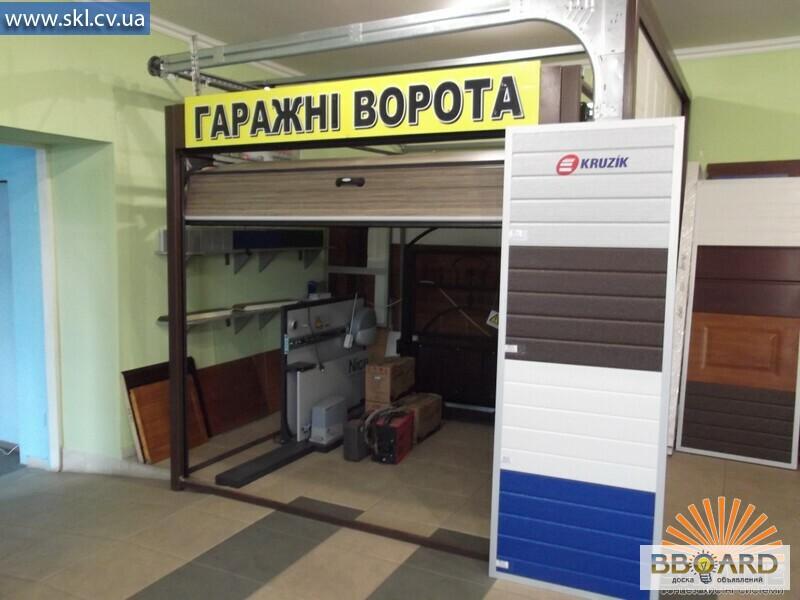 заказать секционные гаражные ворота в черновцах и цены