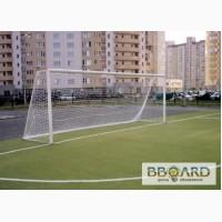 Ворота футбола, мини футбола, гандбола.