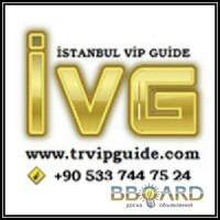 Переводчик в Стамбуле