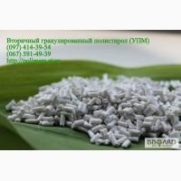 Продаж поліетилен ПВД, ПНД, лінійний поліетилен, поліпропілен, полістирол.