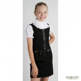 Школьная одежда от производителя оптом