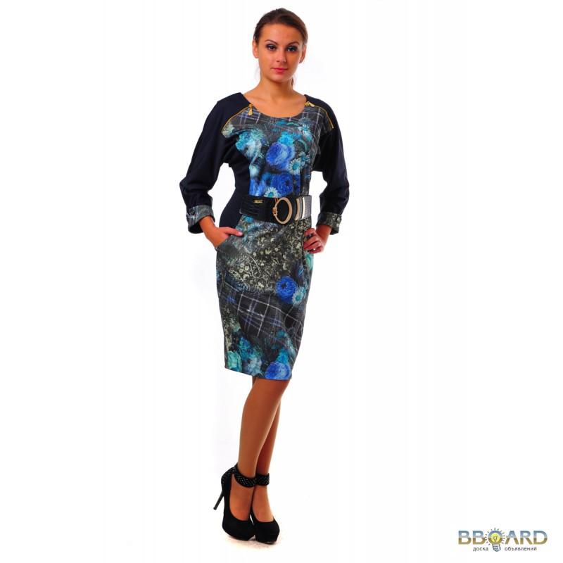 Женская Одежда Из Турции Купить С Доставкой